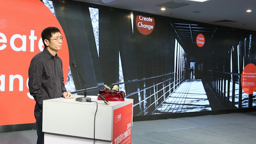 Alumnus De Liu, vice president and co-founder of Xiaomi, spoke at Create Change.