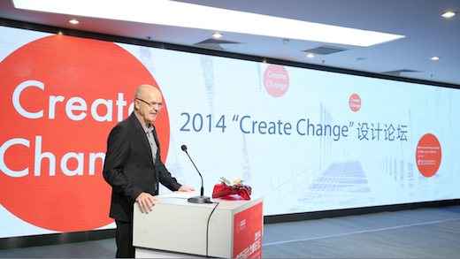 Art Center's Mark Breitenberg welcomes participants to the 2014 Create Change Forums in Beijing.