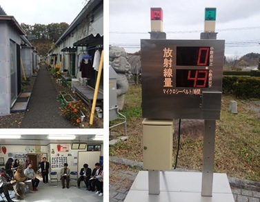 Transgenerational Emergency Recovery: A 100 Year Action Plan. Fukushima, Japan. 2014 - Present. Image Credit: Sean Donahue