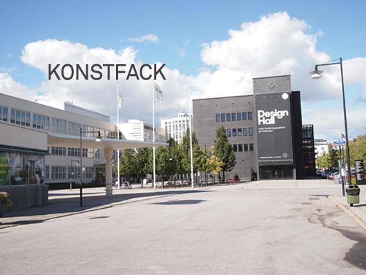 Konstfack Campus